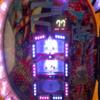5月7日 CR RAIZINMAN(ライジンマン) 導入日です。神奈川最大設置店舗は?