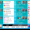 【VGC2021(シリーズ9)】ボルトマンムービートダウン【PJCS2021本戦使用構築】