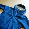 【続・登山準備】パタゴニアのトレントシェルジャケットを手に入れたぞ!