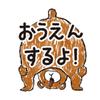 ウキウキワクワクの抜歯前日〜day192〜