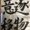 5月1日 令和元年の始まり