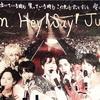 祝 Hey!Say!JUMPデビュー9周年