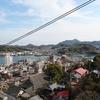忙しくまったり周る広島横断の旅(尾道)