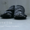 """For Reservation / """"Portaille"""" Leather Thong Sandals"""