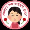 【母の日】プレゼント大成功