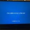 ノートPC来た~レノボ【レギオンY7000】Lenovo【LegionY7000】到着~開封