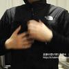 ノースフェイス「マウンテンバーサロフトジャケット」を着て外に出てみた!【感想&評価】商品型番 NA61201(フリース)