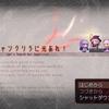 【フリーゲーム】ジャンクリラに光あれ! を紹介!重厚な世界観と可愛いキャラの戦略型RPG!