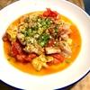西紅柿肉炒鶏蛋☆中国の定番家庭料理をアレンジ♬