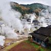 地熱の里 小国町わいた地熱発電所ファンドに投資しました