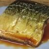 【板前レシピ】煮付け/魚の煮付け方