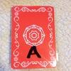 【2019年5月  23日・今日の龍神カードメッセージは?】