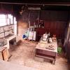 【便利な農山村での古民家暮らしを考えている方へ】