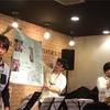 SAXOPHONE NIGHT終了!