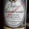 ビーガン ワイン