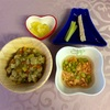 お野菜からの離乳食  [123日目  パプリカと野菜スープのスペルト小麦100%パン粥]