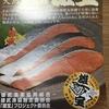 【ふるさと納税】北海道雄武町から鮭の山漬けといくらのセット