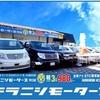 中古車販売  人気車種ございます!!