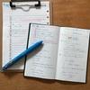 野帳は究極のメモ帳です  野帳習慣の勧め
