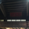 DREAM THEATERの武道館公演が素晴らし過ぎた