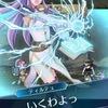 【縛鎖の迷宮】第6迷宮に挑戦! ~ステージ4~