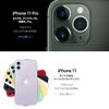 「iPhone 11 Pro」&「iPhone 11」発表!で、一新されたApple Webサイト