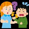 外国人旅行者に道を聞かれた際に英語が苦手な私が10分ほど英語でコミュニケーションした話