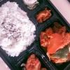 【ランチ】酢豚がメインの中華弁当食べてみた(^^)