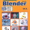Blenderの教本を買ってきた