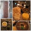 ●神楽坂「インド料理想いの木」でランチ