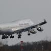 中華航空、新千歳-台北(桃園)便が4月11日より使用機材変更