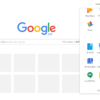ウェブ面談が憂鬱なときのGoogleハングアウト頼み。