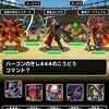 level.550【無制限】第115回闘技場ランキングバトル5日目