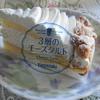 【Yamazakiと私】たまにはケーキを~ヤマザキ3層のチーズタルト