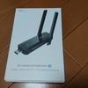 【Hubsan H216A】ドローンの通信距離を伸ばすWiFiエクステンダーを買いました