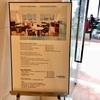 ル ロイヤルメリディアン上海(上海世茂皇家艾美酒店)④ ロイヤルクラブ・ラウンジ(朝食)
