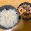 【お弁当】本日の昼飯