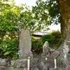 カルスト台地に祀られる庚申塔 福岡県北九州市小倉南区平尾台