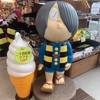 2020年夏休みやお盆休みに行きたい米子鬼太郎空港!