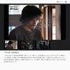 予定詳細:1/10(日)|NHKドラマ『こもりびと』を観る、語る②