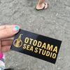 OTODAMA SEA STUDIO トラフィックライト。