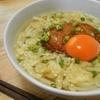 宮崎の朝食 さつまあげ天玉かうどんの作り方/レシピ