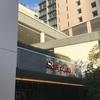 シェラトングランドホテル広島のクラブフロアに宿泊