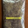 オリジナル成魚用餌 Net150g