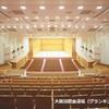 【結果速報】OSAKA PRIX全国クラシックバレエ・コンペティション2018