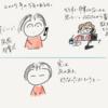 【69】③ 思いがけない日本からの一本の電話で、アメリカでの就職活動は予想外の展開に(その3)