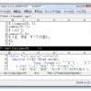 WindowsでLispを学習するときxyzzyが便利