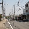 東台(亀山市)