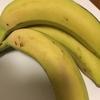 ドイツはフルーツが安くて美味い/ドイツのフルーツ事情について【DAY38】