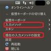 Ubuntu 16.04で日本語入力できない時の対処方法
